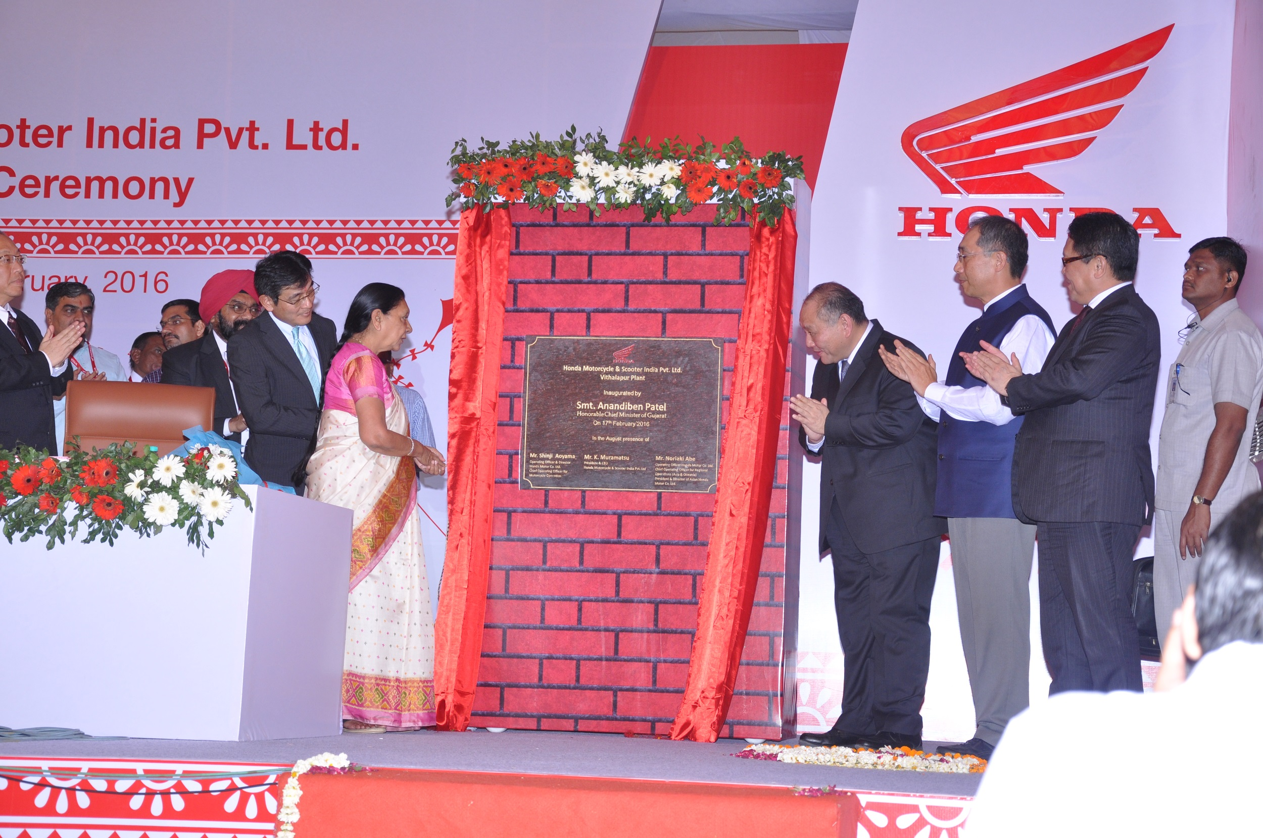 Honda inaugurates its 4th two-wheeler plant in India 2