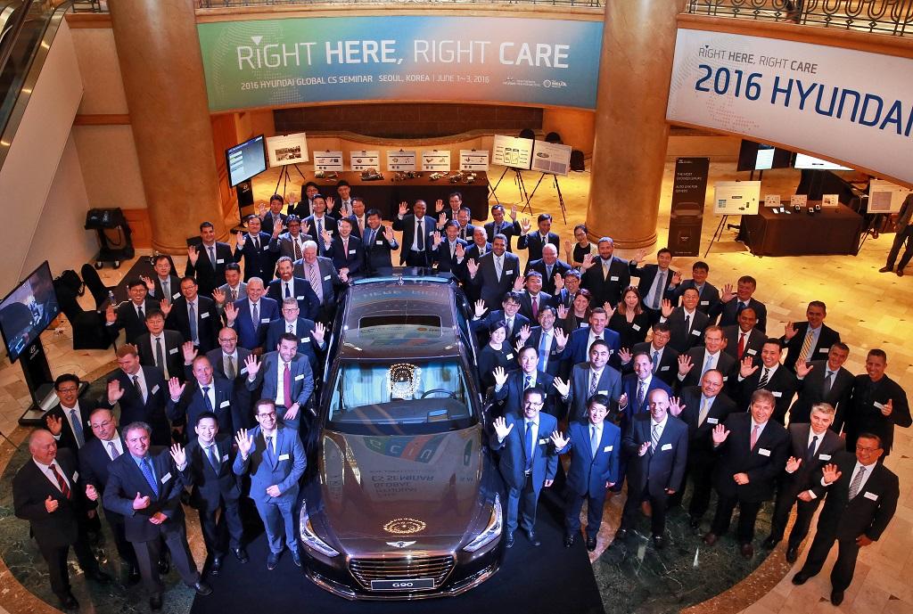 Hyundai motor hosts 2016 global customer satisfaction for Hyundai motors customer service