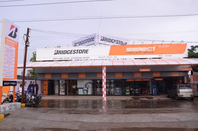 PFS_9011_Bridgestone