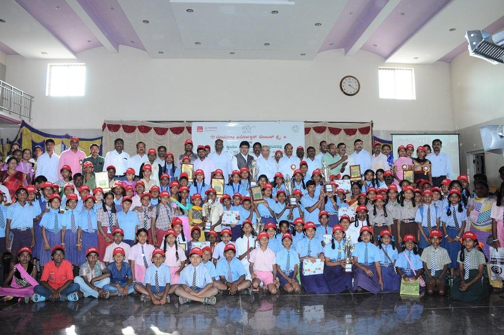 Toyoto Best sanitation school award function