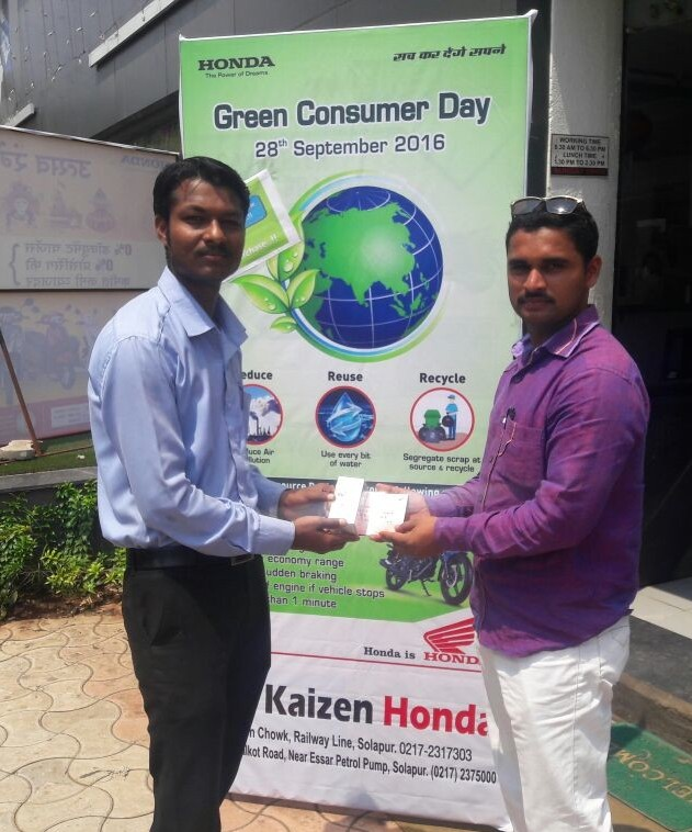 honda_green-consumer-day_1