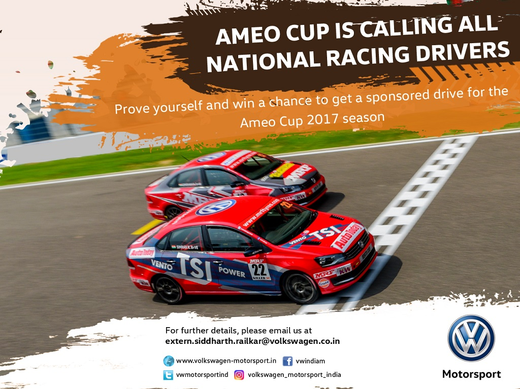 volkswagen-motorsport-offering-a-unique-opportunity-to-be-a-part-of-ameo-cup-2017