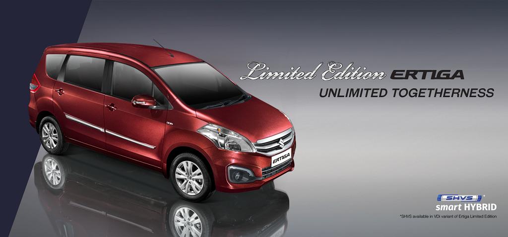 Maruti Suzuki Launches Ertiga Limited Edition Auto News
